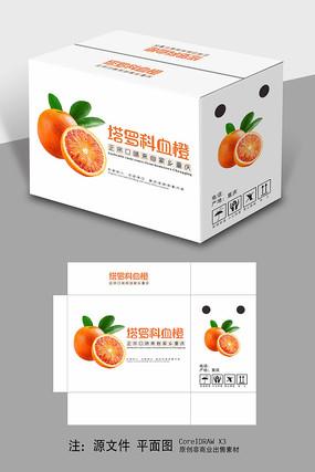 简约塔罗科血橙包装