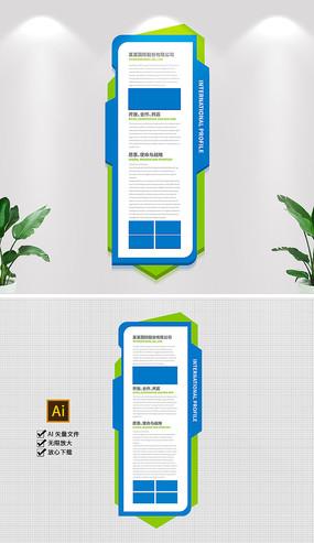 蓝色现代立体企业文化展板