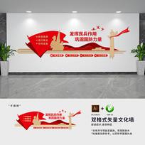 民兵标语党建文化墙