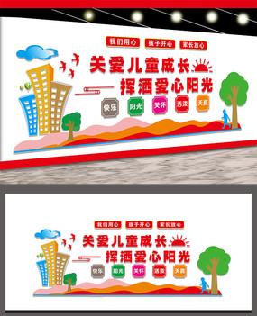 幼儿园宣传文化墙