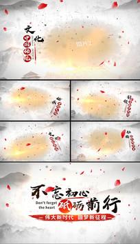 党政水墨中国风图文展示AE视频模板