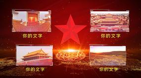 党政通用图文展示PR模板