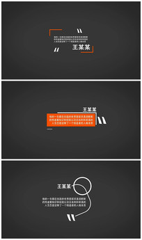 简洁文字排版字幕条展示AE视频模板