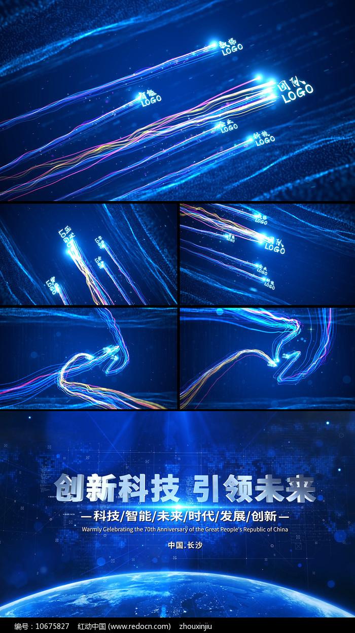 蓝色科技震撼粒子光线穿梭AE视频模板图片