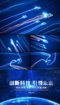 蓝色科技震撼粒子光线穿梭AE视频模板