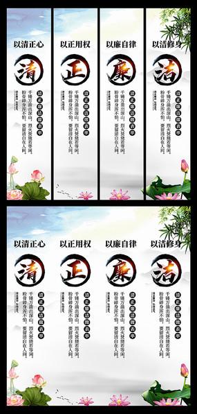 水墨荷花廉政文化宣传挂画