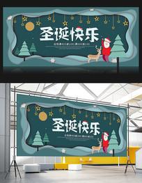 原创剪纸风圣诞节日快乐促销展板