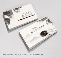 中国风书法名片设计