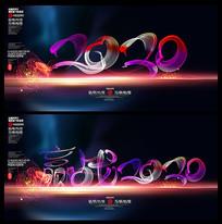 创意炫光2020鼠年新春新年海报