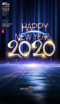 创意光线2020鼠年新春海报设计