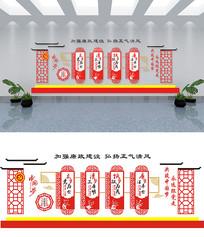 大气古典党风廉政文化墙设计