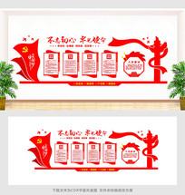 红色经典党建文化墙设计