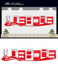 六个一活动党建文化墙设计