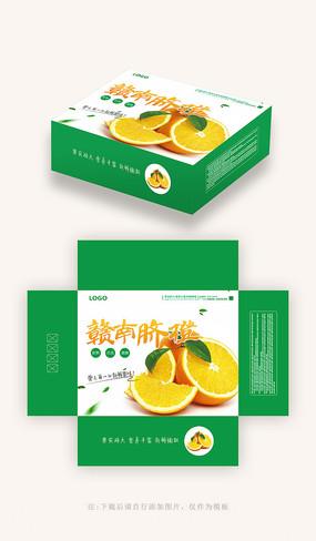 绿色赣南脐橙包装盒设计