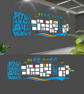 企业职工之家员工风采照片墙设计