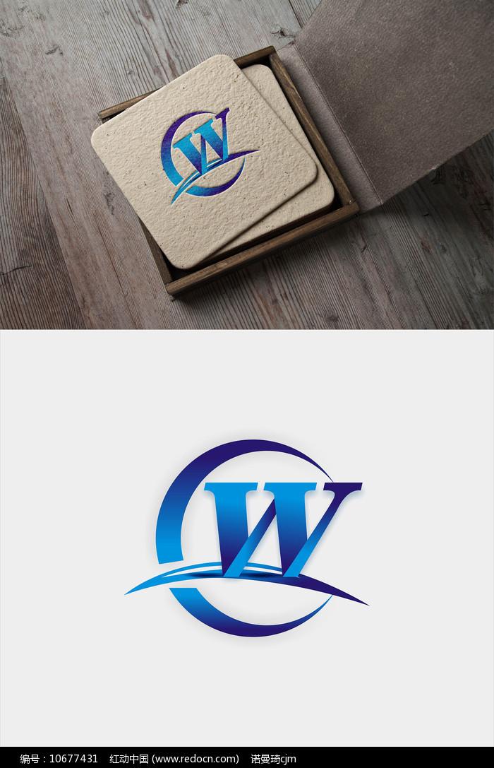 w字母logo图片