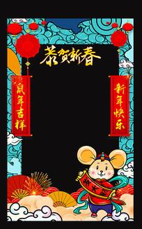 2020鼠年新年拍照道具板