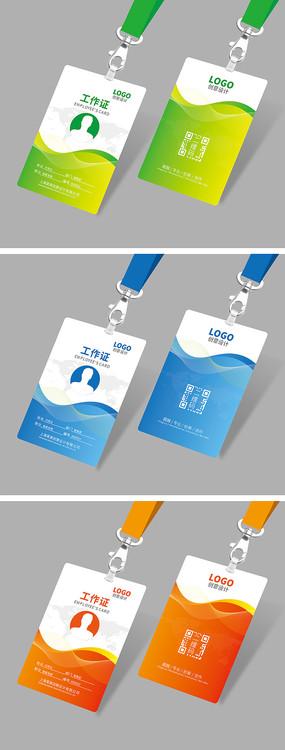 创意企业工作证胸卡工牌设计模板