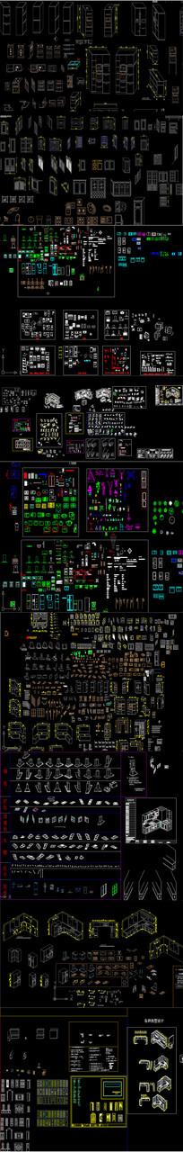 橱柜 厨房构件CAD图库