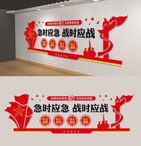红色党建民兵文化墙雕刻背景墙