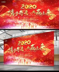 红色大气喜庆2020企业年会春节晚会舞台