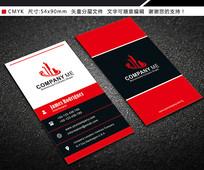 红色简约竖版大气商务科技名片设计