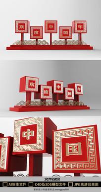 欢动中国年春节创意美陈雕塑