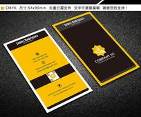 黄色高端金融服务商务酒店名片设计