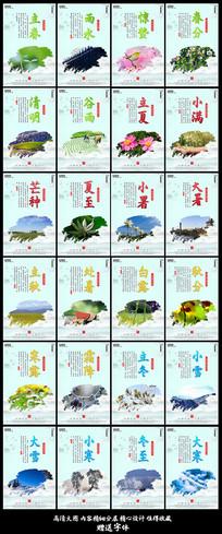 精美全套24节气海报设计