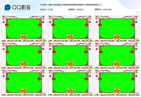 金鼠送福2020鼠年新年祝福拜年视频素材