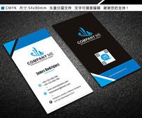 蓝色简约时尚大气竖版商务名片设计