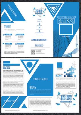 蓝色企业招聘三折页设计