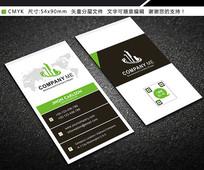 绿色竖版创意个性化二维码名片设计
