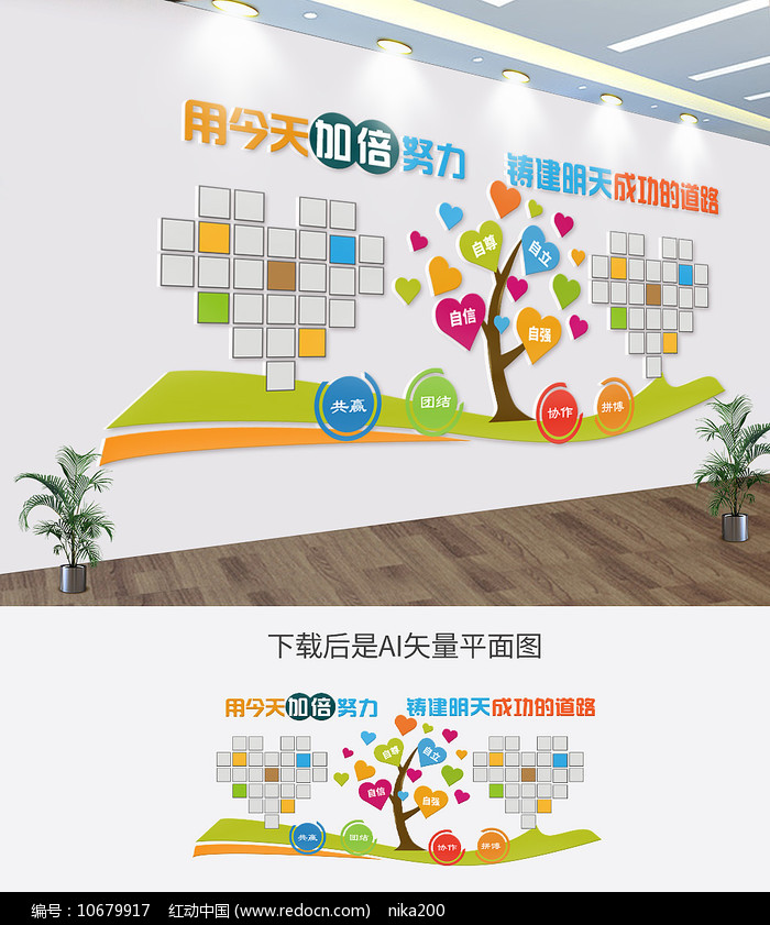 企业文化墙员工风采照片墙形象墙图片