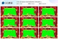 瑞鼠送福2020鼠年新年祝福视频边框素材