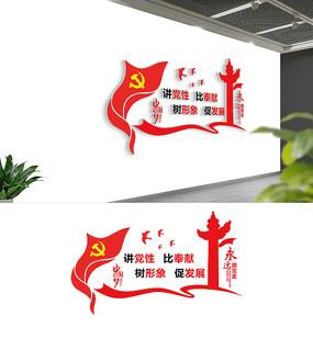 社区党支部党建文化墙