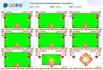 鼠年吉祥2020鼠年新年祝福视频边框素材