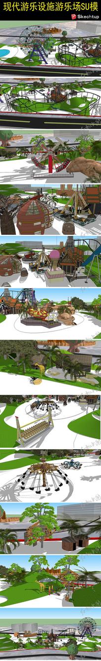 现代游乐设施游乐场SU模型