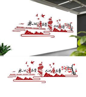 新中式党建廉政标语廉政文化墙