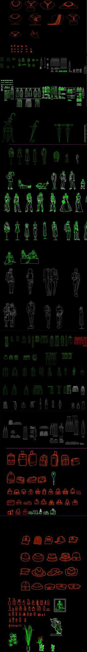 衣服、鞋子模块CAD图库
