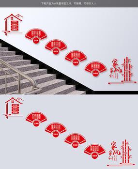 中国风家风家训社区文化墙楼梯墙