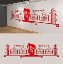 中国风廉政建设党建文化墙