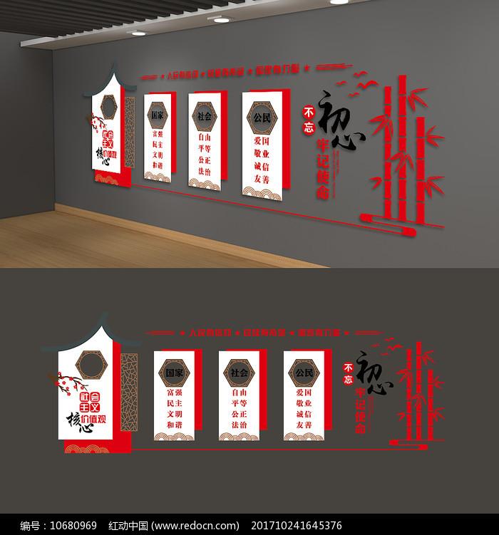 中国风社会主义核心价值观党建文化墙图片