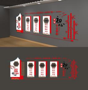 中国风社会主义核心价值观党建文化墙