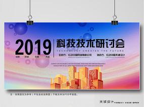中国风水墨科技背景 PSD