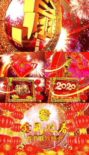2020鼠年春节视频AE模板
