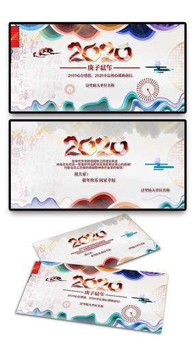 2020新年中国风贺卡明信片