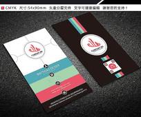 炫彩彩印公司设计公司名片