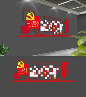 大党党员风采党建文化墙