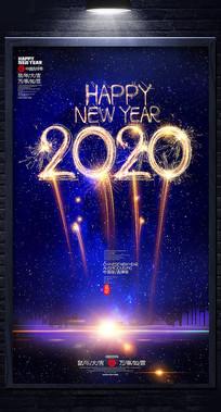 炫光2020新年快乐鼠年宣传海报